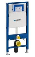 Система инсталляции для унитазов Geberit Duofix Sigma UP320 111.300.00.5