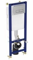 Система инсталляции для унитазов Ideal Standard W3710AA