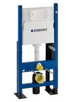 Система инсталляции для унитазов Geberit Duofix Delta UP100 457.570.00.1